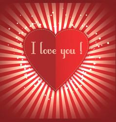 Invitation card happy valentines day vector