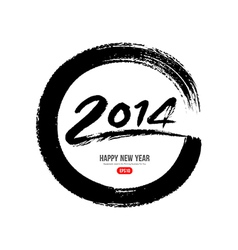 2014 new year message paint brush vector