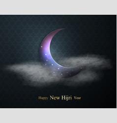 Happy new hijri year 1441 banner islamic holiday vector