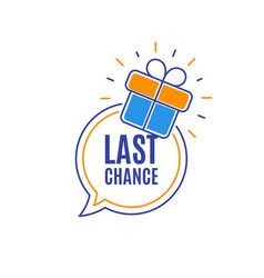 Last chance sale special offer price sign vector