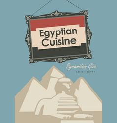 Banner restaurant egyptian cuisine with pyramid vector