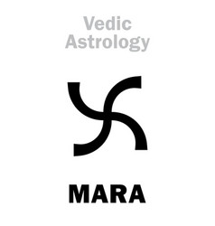 Astrology astral planet mara vector