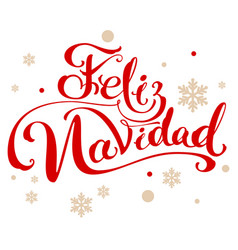 Feliz navidad translation from spanish merry vector