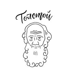 leo tolstoy hand drawn line art portrait vector image