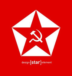 red star with socialist symbols on white vector image