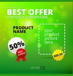 sale background Best offer vector image