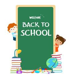 welcome back to school blackboard vector image vector image