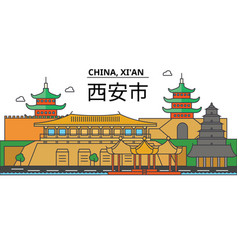 China xi an city skyline architecture buildings vector
