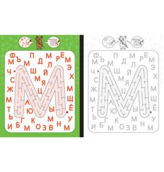 maze letter cyrillic m vector image