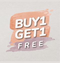 Watercolor shopping badge sticker buy 1 get 1 vector