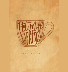 flat white cup craft vector image vector image