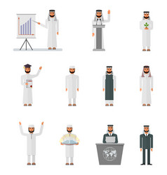 arabian man set vector image