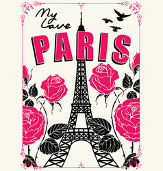 card with parisian eiffel tower and roses vector image
