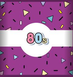 memphis 80s background vector image