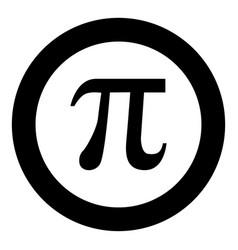 Symbol pi icon black color in round circle vector