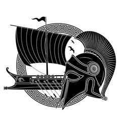 ancient hellenic helmet ancient greek sailing vector image