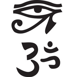 Egyptian sign - tattoo artwork vector