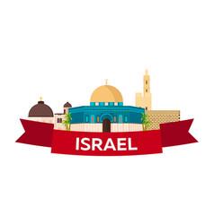 travel to israel jerusalem poster skyline vector image