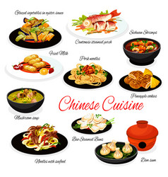 Chinese cuisine asian dishes seafood and meat vector