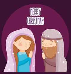 praying mary and joseph manger nativity merry vector image