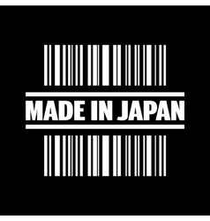 Made in japan icon vector
