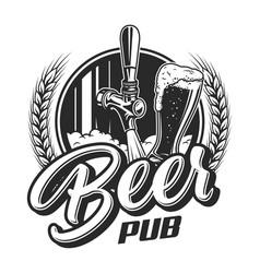 Vintage beer pub emblem vector
