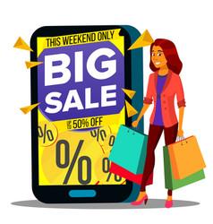 online shopping modern beautiful woman vector image