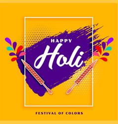 Colorful happy holi indian festival card design vector