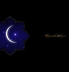 ramadan kareem card with white crescent moon vector image