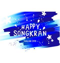 songkran festival water splash of thailand design vector image