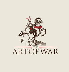 art war vector image