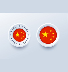 made in china round label badge button sticker vector image