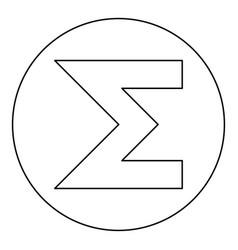 sum symbol icon black color in round circle vector image
