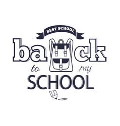back to my school black-and-white isolated sticker vector image