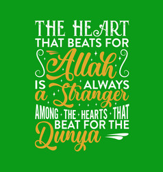 Arabic Quotes Vector Images (over 400)