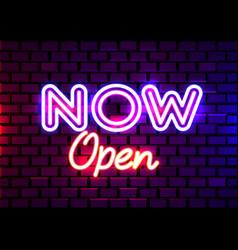 now open neon text design template now vector image