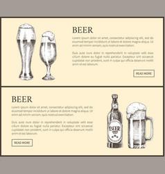 Beer bottle glass and mug vintage landing page vector