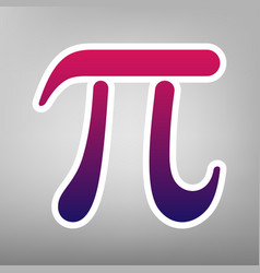 Pi greek letter sign purple gradient icon vector