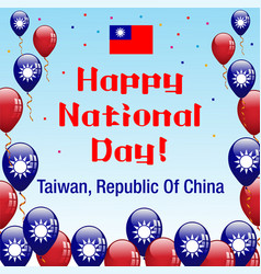 happy national day taiwan vector image