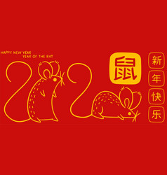 0005 hand drawn chinese happy new year 2020 year vector