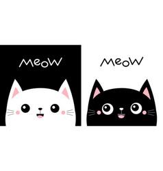 cat kitten kitty smiling set meow kawaii cartoon vector image