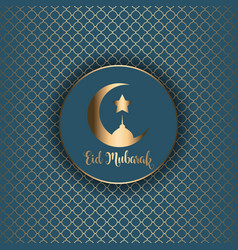 decorative eid mubarak background vector image