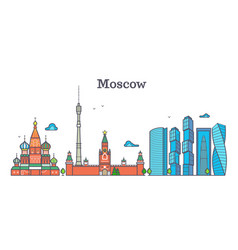 Moscow line panorama modern city skyline vector