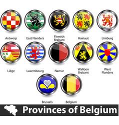 Provinces belgium vector