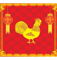 Year of the rooster vector