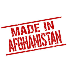 made in afghanistan stamp vector image