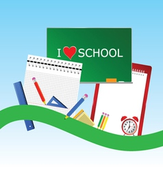 i love school icon color vector image