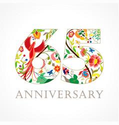 65 anniversary folk logo vector