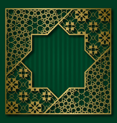 golden cover frame in eight pointed star form vector image
