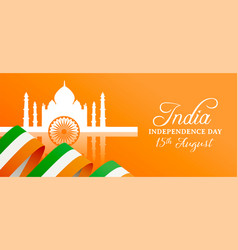 India independence day taj mahal flag web banner vector